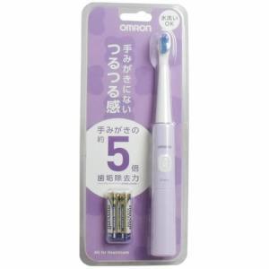 オムロン 音波式電動歯ブラシ パープル HT-B210-V|aaa83900