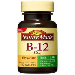 ネイチャーメイド ビタミンB-12(サプリ サプリメント)大塚製薬