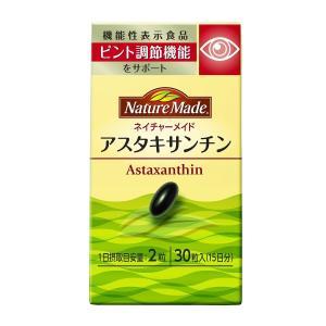ネイチャーメイド アスタキサンチン 30粒(サプリ サプリメント) 大塚製薬