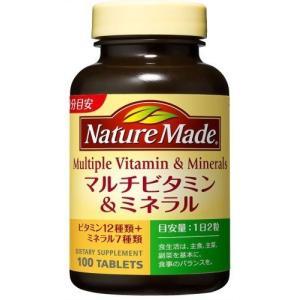 ネイチャーメイド マルチビタミン&ミネラル 100粒(サプリ サプリメント) 大塚製薬