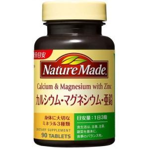 ネイチャーメイド カルシウム・マグネシウム・亜鉛 90粒(サプリ サプリメント) 大塚製薬