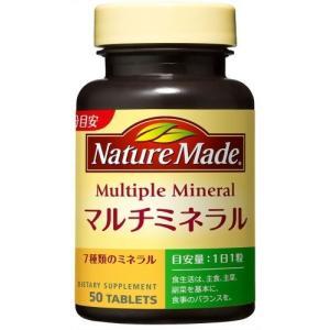 ネイチャーメイド マルチミネラル 50粒(サプリ サプリメント) 大塚製薬