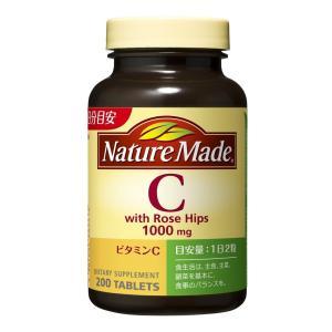 ネイチャーメイド ビタミンC500 200粒(サプリ サプリメント)大塚製薬