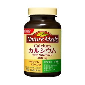 ネイチャーメイド カルシウム 200粒(サプリ サプリメント) 大塚製薬