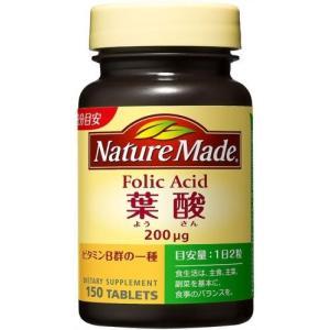 ネイチャーメイド 葉酸 150粒(サプリ サプリメント) 大...
