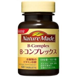ネイチャーメイド ビタミンBコンプレックス(サプリ サプリメント) 大塚製薬