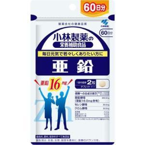 【送料無料】小林製薬の栄養補助食品 亜鉛 お徳用 約60日分...