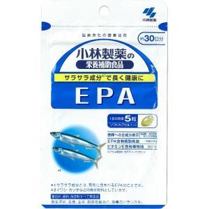 【送料無料】小林製薬の栄養補助食品 EPA 約30日分 15...