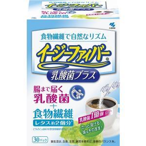 イージーファイバー乳酸菌プラス 30パック 【小林製薬】|aaa83900