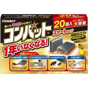 金鳥 コンバット スマートタイプ 20個入 防除用医薬部外品|aaa83900