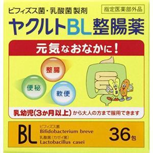 ヤクルト BL 整腸薬 36包 【指定医薬部外品】|aaa83900