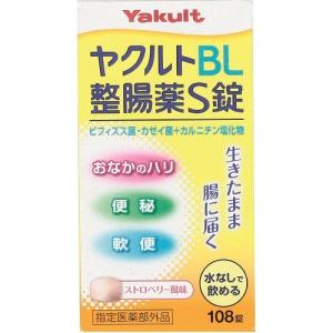 ヤクルト BL 整腸薬 S錠 108錠 【指定医薬部外品】|aaa83900