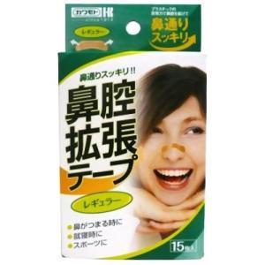 カワモト 鼻腔拡張テープ レギュラー 15枚入|aaa83900