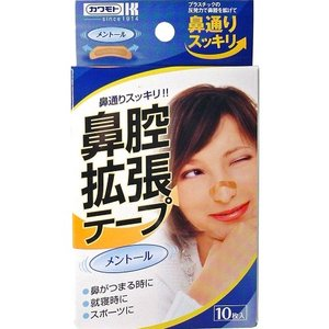 カワモト 鼻腔拡張テープ メントール 10枚入|aaa83900