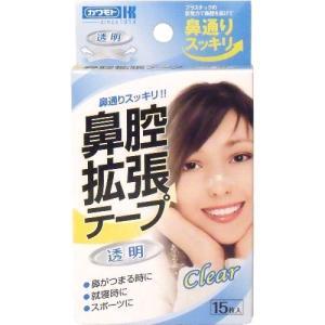 カワモト 鼻腔拡張テープ 透明タイプ 15枚入|aaa83900