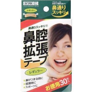 カワモト 鼻腔拡張テープ レギュラー 30枚入|aaa83900
