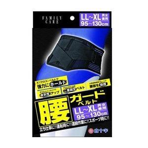 白十字 FC 腰ガードベルト LL-XLサイズ 男女兼用 |aaa83900