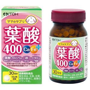 《井藤漢方製薬》 葉酸400 Ca・Feプラス 250mg×120粒の商品画像|ナビ