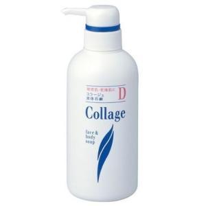 コラージュ D液体石鹸 400ml|aaa83900