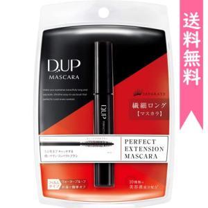 ディーアップ DUP マスカラ パーフェクトエクステンション|aaa83900
