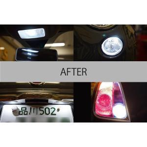 FIAT500 フィアット500 ABARTH アバルト LED バルブ セット
