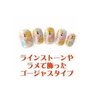 形状記憶 ジェルチップネイル  両手用(10枚) M-type(ハイグレード)9|aaa83900