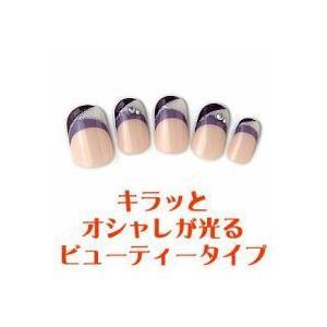 形状記憶 ジェルチップネイル  両手用(10枚) T-type(ミドルグレード)18|aaa83900