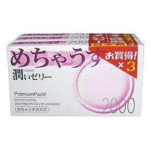 コンドーム 不二ラテックス めちゃうす 2000 3P(胴細無地)...