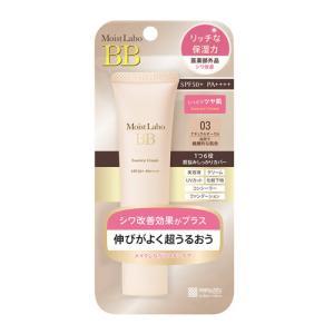 明色化粧品 モイストラボ BBエッセンスクリーム ナチュラルオークル|aaa83900