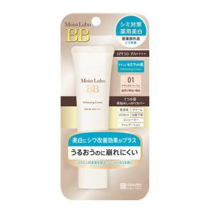 明色化粧品 モイストラボ BBマットクリーム ナチュラルベージュ|aaa83900