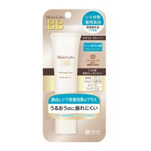 明色化粧品 モイストラボ BBマットクリーム ナチュラルオークル|aaa83900