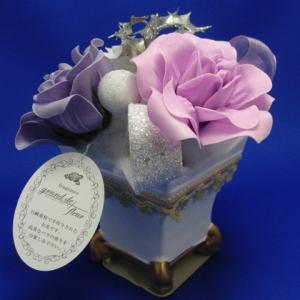 【送料無料】サボン ドゥ フルール オリジナルアレンジ (ギフト 母の日 誕生日 結婚記念日 敬老の日 プレゼント)|aaa83900