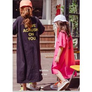 即納商品 韓国子供服 カジュアル オーバーサイズ ロングワンピース ピンク ブラック 90cm/100cm/120cm/130/140cm/150cm/160cm|aaahouse