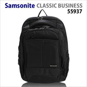 40%OFF Samsonite サムソナイト CLASSIC BUSINESS クラシックビジネス リュックサック ビジネスバッグ 55937|aaminano