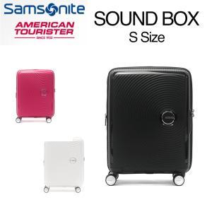 アメリカンツーリスター 【American Tourister】 サウンドボックス55cm (88472) Sound Box Spinner 55 EXP|aaminano