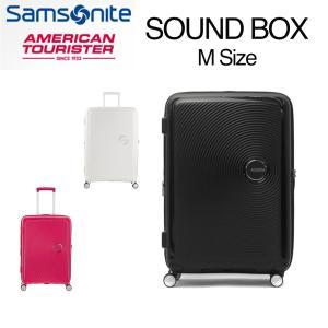 アメリカンツーリスター 【American Tourister】 サウンドボックス67cm (88473) Sound Box Spinner 67 EXP|aaminano