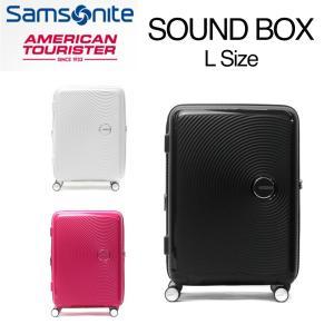 アメリカンツーリスター 【American Tourister】 サウンドボックス77cm (88474) Sound Box Spinner 77 EXP|aaminano