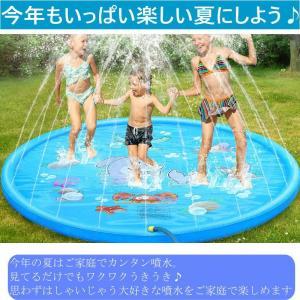 噴水プール 家庭用 100cm 噴水マット 子供用 キッズ 夏遊び 水遊び 女の子 男の子 幼児 シャワー 女児 男児 aaminano