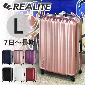 スーツケース Lサイズ 大型 フレームタイプ 70%OFFセ...
