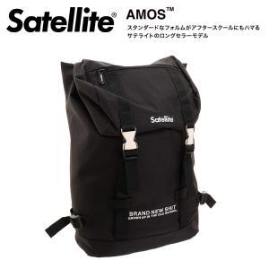 バックパック リュック メンズ レディース 通学 学生 通勤 おしゃれ 大容量 登山 アウトドア サテライト Satellite AMOS aaminano