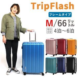 スーツケース Mサイズ 4〜6泊 フレームタイプ ダブルキャスター 頑丈 TSAロック 1年保証 シフレ B1116T aaminano