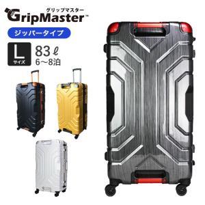 スーツケース Lサイズ 四角型 フレームタイプ 楽々持ち上げるのに便利 グリップマスター搭載 送料無料 1年保証 B5225T-74|aaminano