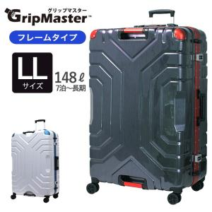 スーツケース LLサイズ 超大型 フレームタイプ 楽々持ち上げるのに便利 グリップマスター搭載 1年保証 B5225T-82 aaminano