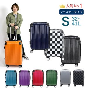 【双輪】スーツケース 機内持ち込み Sサイズ 小型 軽量 拡張式で容量アップ ファスナータイプ 1泊 2泊 3泊 キャリーバッグ B5851T-S 47cm