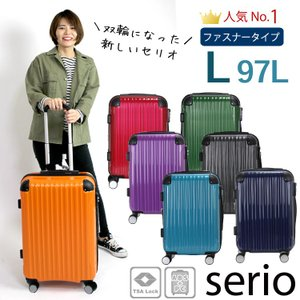 スーツケース Lサイズ 軽量 ジッパータイプ ファスナータイプ 双輪 1年保証 siffler シフレ serio B5851T-L|aaminano