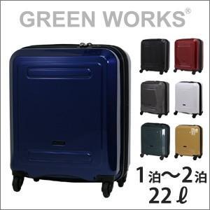 スーツケース 機内持込 1泊 2泊 SSサイズ 39cm 小型 ファスナータイプ TSAロック付 B5891T-39|aaminano