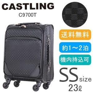 スーツケース ソフト キャリーバッグ SSサイズ 機内持込 小型 チェック TSAロック南京錠 キャリーケース CASTLING C9700T-41|aaminano