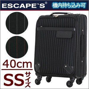 12ccc2fa89 スーツケース ソフト キャリーバッグ SSサイズ 小型 機内持込 TSAロック南京錠 ESCAPE'S C9712T ...
