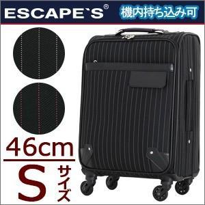 スーツケース ソフト キャリーバッグ Sサイズ 小型 機内持込 TSAロック南京錠 ESCAPE'S C9712T-46 キャリーケース|aaminano
