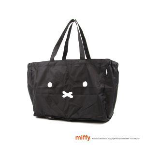 レジカゴ対応バッグ ミッフィー miffy 折りたたみ 保冷 保温バッグ  シフレ ECO0415-B|aaminano